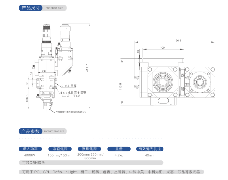 大功率焊接头 ND41