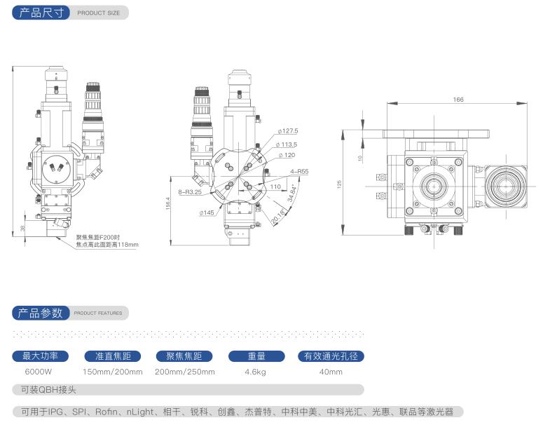 大功率焊接头 ND61