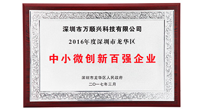 WSX Certifications