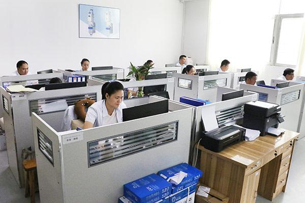 Office