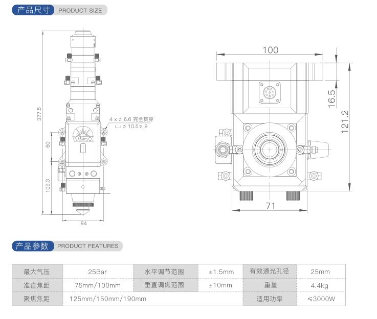 光纤自动调焦光纤切割头 NC30B