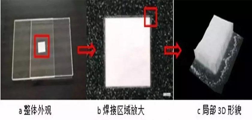 激光焊接头焊接玻璃