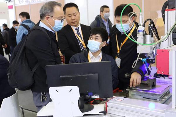 WSX Shanghai Light Expo