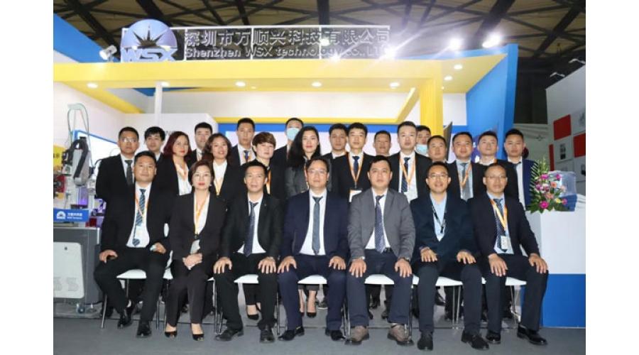 2021上海展会